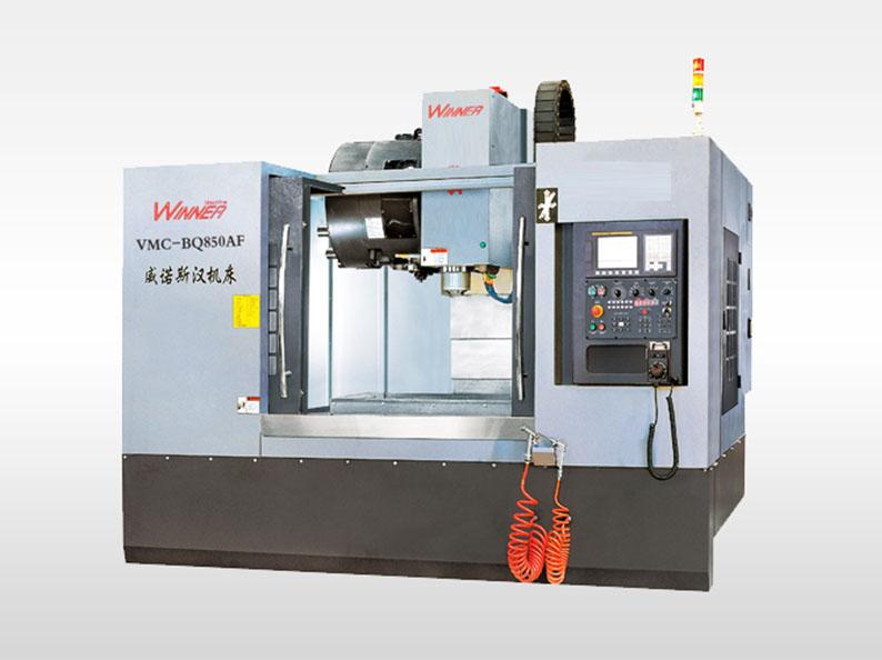 小型加工中心M-850/1000